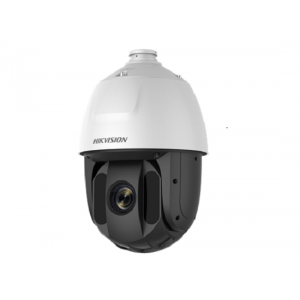 Hikvision 2 MP IR Turbo 5-Inch Speed Dome, 1/2.8″ HD